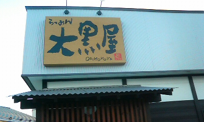 P1000115.jpg