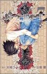 DEATHNOTE(7)