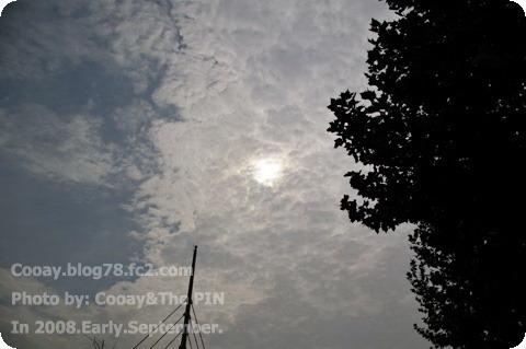 2008 Early September Ⅲ