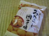 yuki0905.jpg