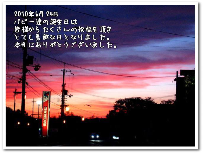 O_GyUnL5.jpg