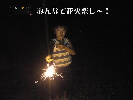 10081411_1.jpg
