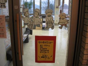0121 メニュー掲示