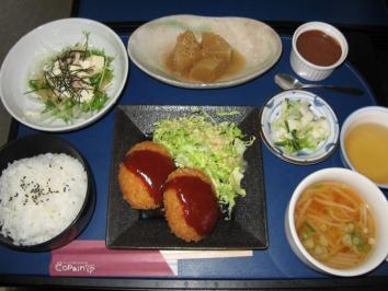 0206 里芋コロッケ定食