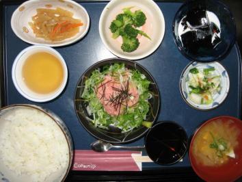 0208 ねぎとろ丼定食