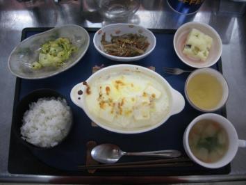 1209 豆腐グラタンランチ