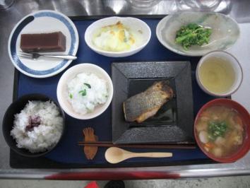 0107 焼魚定食七草がゆ添え