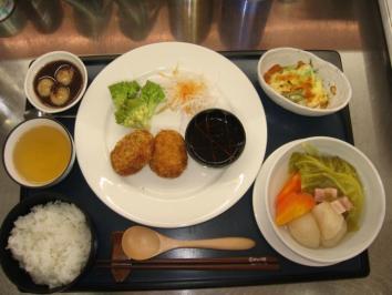0116 里芋コロッケ定食