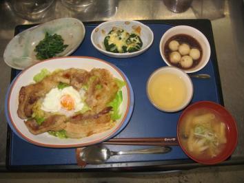 0218 丼定食