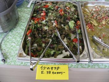 0727 サラダ