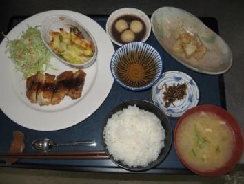 0113 生姜焼きランチ