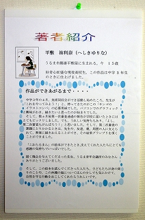 こおらるまん原画展02
