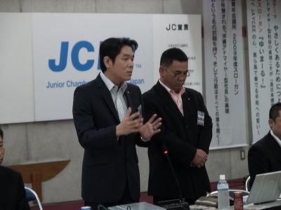5月全運沖縄会議