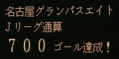 Verdy2.jpg
