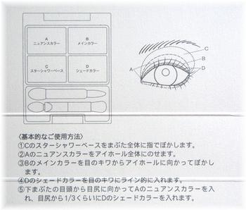 P9070109-2.jpg