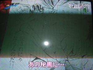 20051006025524.jpg