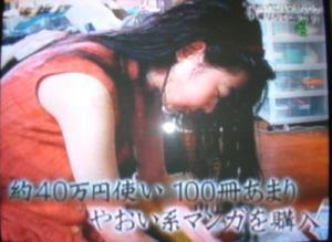 20051006025626.jpg
