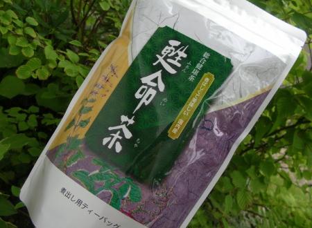 ファンメイ茶
