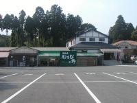 売店と駐車場