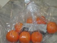柿とドライアイス