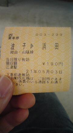 20090503105552.jpg