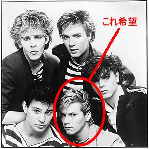Duran-Duran_20101015003445.jpg
