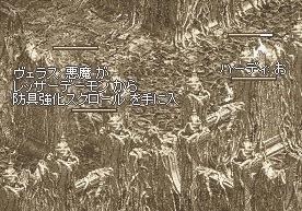 8-8h.jpg