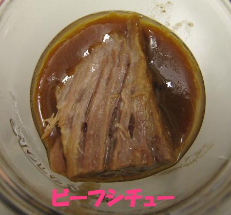 bifushi3.jpg