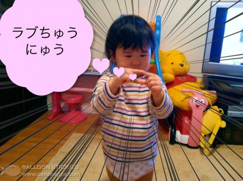 IMG_6182.jpg