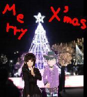 イルミ-merry