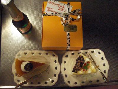 頂き物とケーキ
