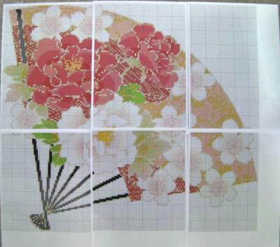 花扇チャート