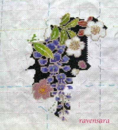 花丸0707