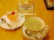 金のコーヒー
