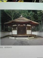 広隆寺桂宮院
