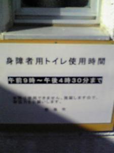 20080211124458