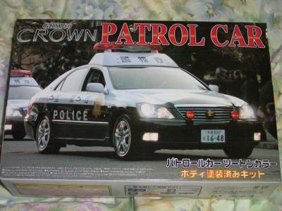 アオシマ・18クラウン・警視庁PC・箱絵