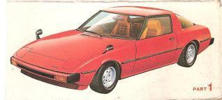 フジミ・サバンナRX-7・400円シリーズ