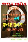20060103162638.jpg