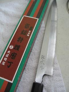 柳刃包丁1