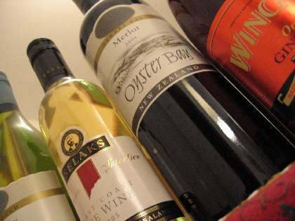 サプライズワイン
