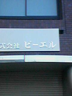 20060218172718