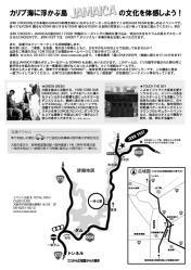 URA-HITOKURA.jpg