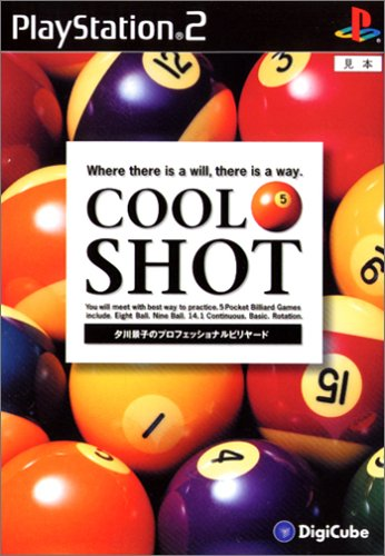 coolshot01.jpg