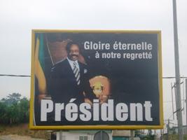 大統領のポスター