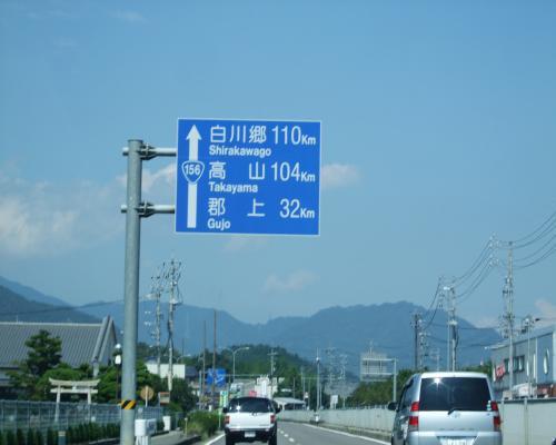 hyosiki.jpg