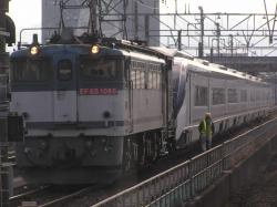 2010-2-13-2.jpg