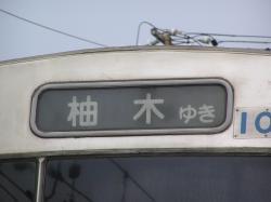 譟壽惠繧・″_convert_20100324213619