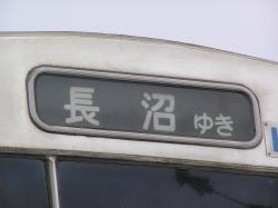 髟キ豐シ繧・″_convert_20100324213604