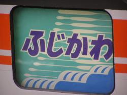 縺オ縺倥°繧柔convert_20101203192746